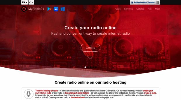 Как создать легальное радио - Kuente.ru