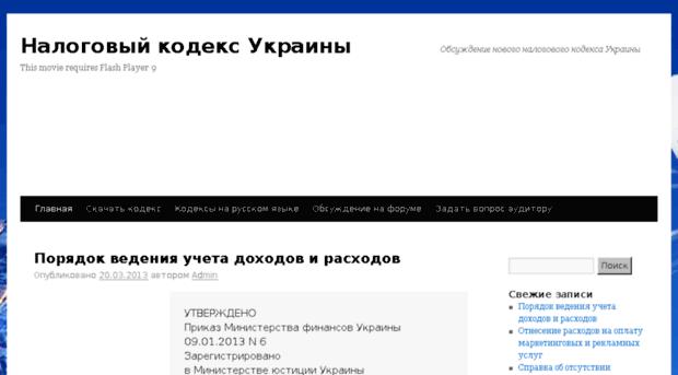 В рени для налогоплательщиков был проведён семинар, посвящённый вопросам разъяснения норм налогового кодекса украины