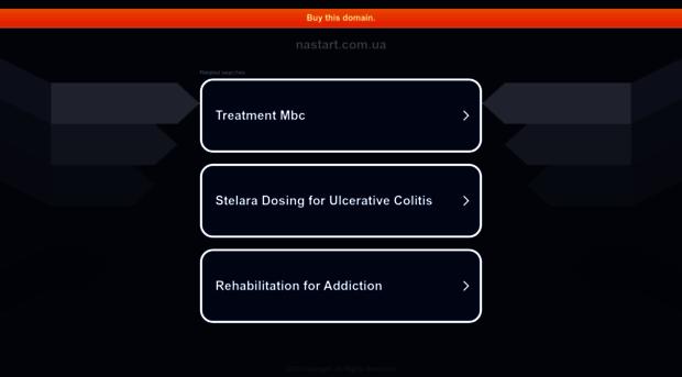 Бесплатное создание сайтов украина создание сайтов на основе системы umi.cms