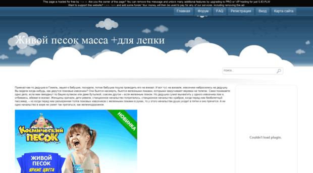 Купить русские прокси socks5 для накрутки кликов на сайт лучшие прокси socks5 для yandex купить дляходящие socks5 для накрутки, микс прокси socks5