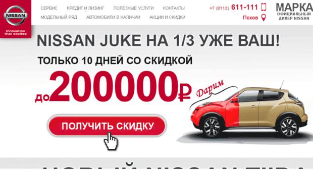 Компания автопродикс - официальный дилер renault в санкт-петербурге