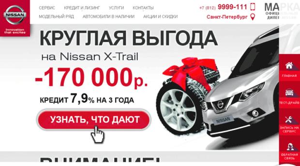 Купить nissan qashqai 11 год в санкт-петербурге, автомобиль приобретался и обслуживался у официального дилера