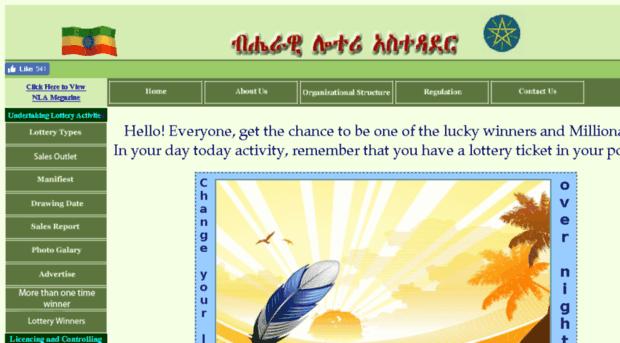 nla gov et - National Lottery Administratio    - Nla