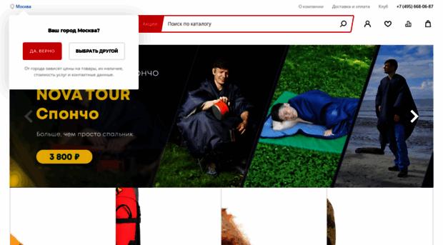 Травелата  купить тур онлайн с вылетом из Москвы Цены на