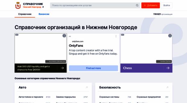 П О И С К  2 0 0 0    все украинские поисковые системы