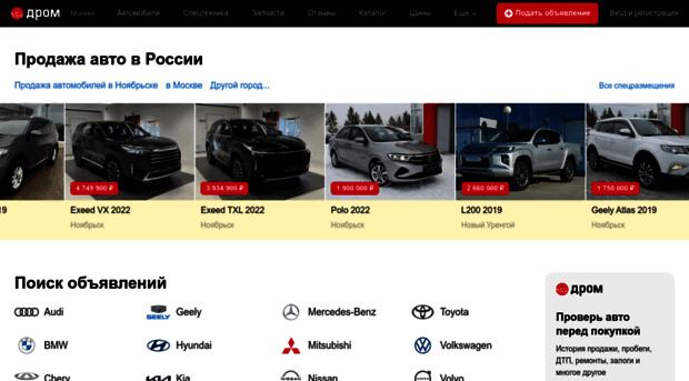 Рабочие Прокси Украина Под Send Blaster Запись- Повтор Mass Video Blaster Pro 1 уч Форум Складчина