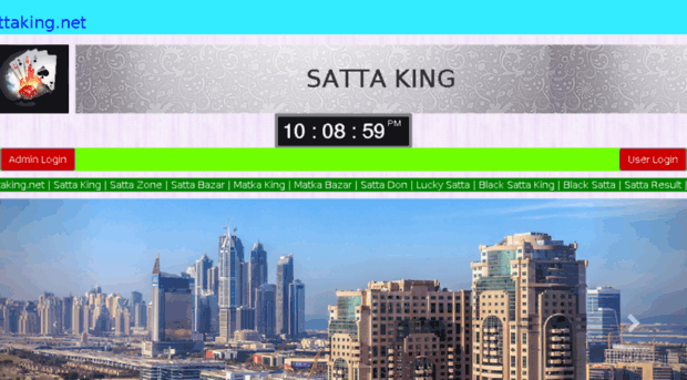 oldsattaking net - Satta King | Satta King Result    - Old