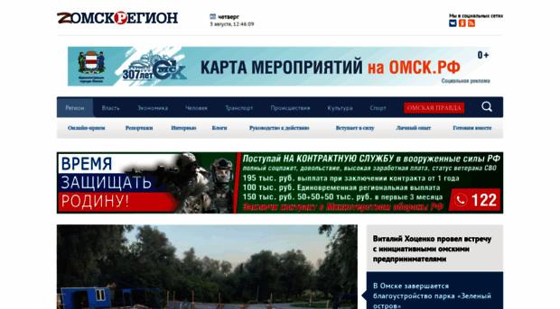Харьков новости происшествия сегодня в метро видео