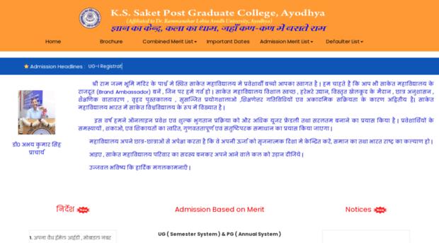 onlinemyselection com - Online Admission   K S Saket P