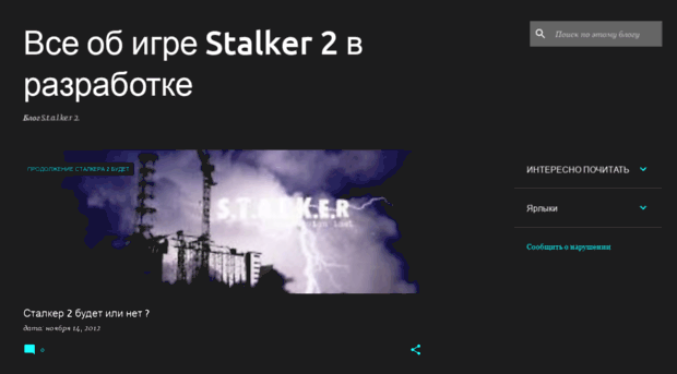 Alker blogspot