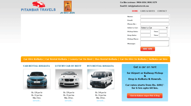 Pitambartravels Com Car Hire Kolkata Car Rental K