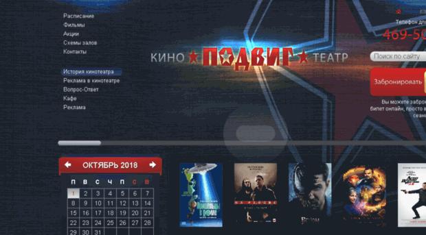 Онлайн кинотеатр Живое кино Фильмы онлайн бесплатно