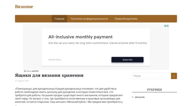 postroysitesam.ru - Как создать сайт самому. - Postroysitesam