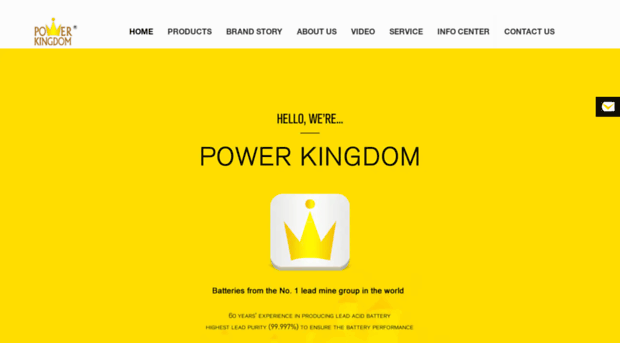 powerkingdom.com.cn