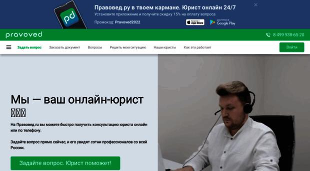 sayti-intim-uslug-forum