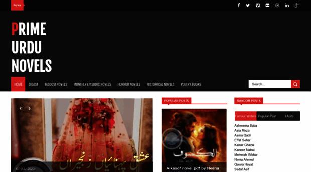 primenovels blogspot com - PRIME URDU NOVELS - PRIME NOVELS