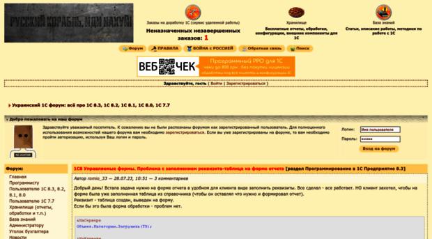 Купить дешевые прокси для накрутки подписчиков вконтакте, Дешевые Прокси Под Накрутку Подписчиков Вконтакте socks5