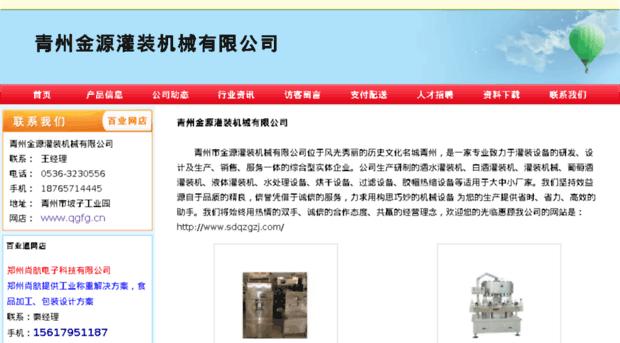 Websites neighbouring Bccu.org