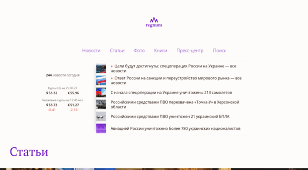 Новости дня черкесск