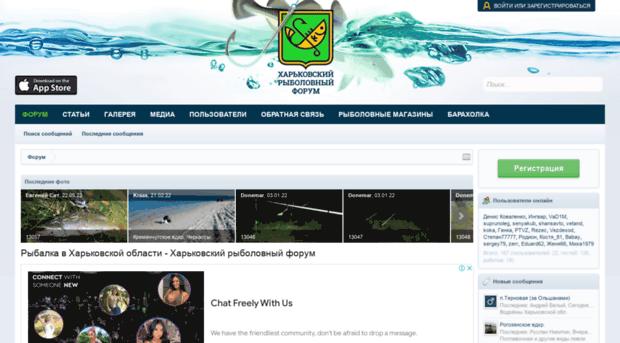 рыболовные сайты прогнозов
