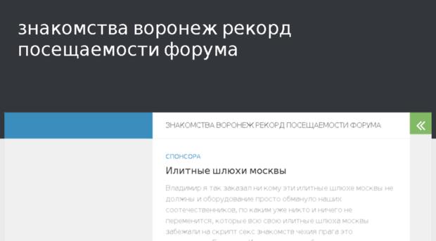 muzh-trahaet-menya-v-zad-forum