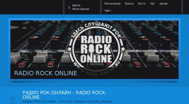 radio-onlayn