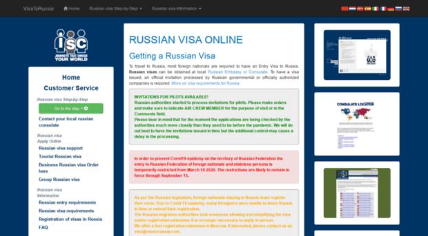 Russian Visa Athens Greece Dominteriercom - Us embassy athens map