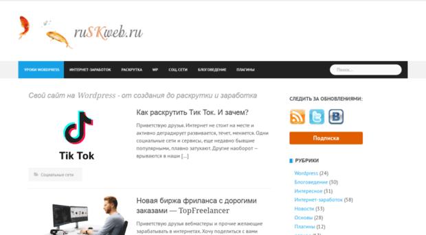 Сайт виртуальные номера для приема смс