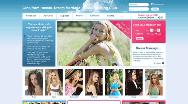100 Free Dating Site eLoveDates