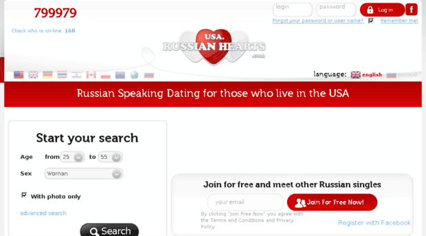 dating site user search Looking for pof username search on plenty of fish, you used to be able to search by pof username right from the top of the website and app that feature has since been hidden and then removed, unfortunately.