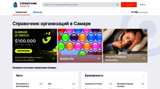 такой Телефонный справочник москвы 2017 по фамилии пути