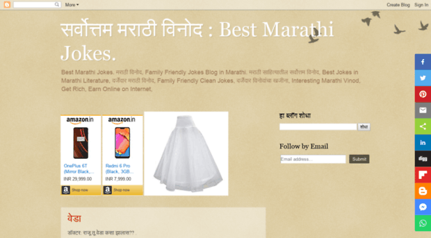 marathi essay book buy online marathi essay book kolhapur buy sell old books marathi essay book kolhapur buy sell old books