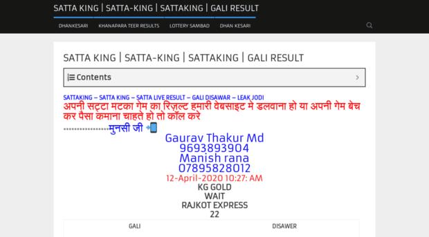 sattamatkachart in - Sattamatkachart