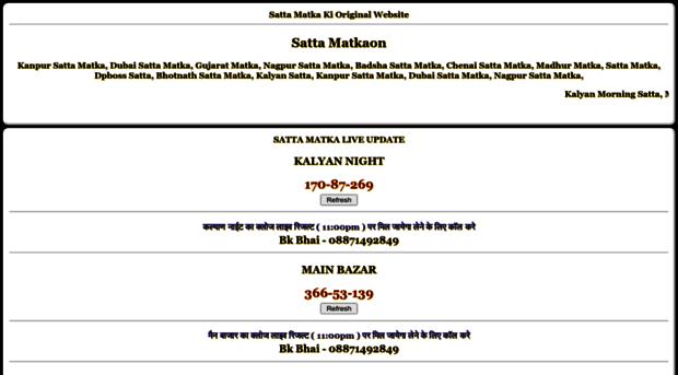 sattamatkaon com - INDIAN MATKA | BOSSMATKA | SAT    - SATTA