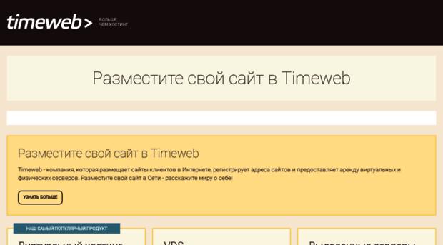Уникальный дизайн сайта