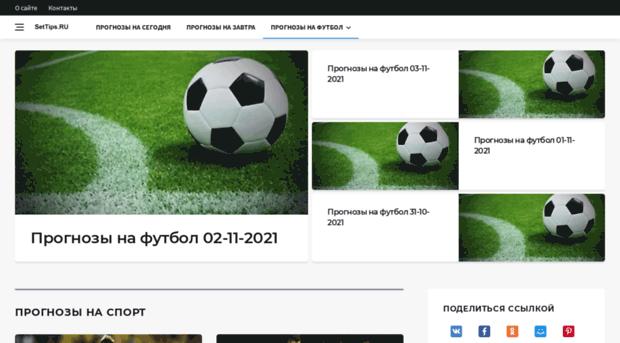 Сайт Фонбет лайф - ставки на спорт онлайн