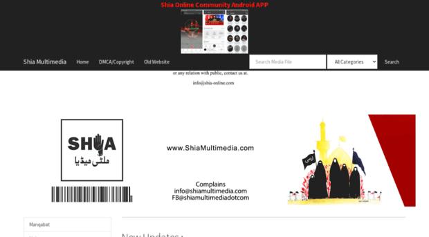 shiamultimedia com Shia Multimedia | Nohay | Majalis