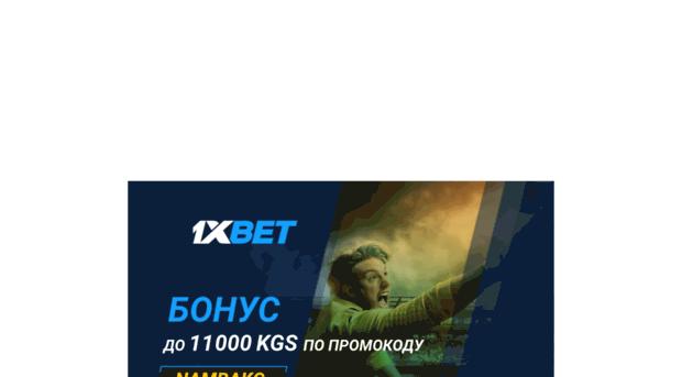 Кыргыз киносу