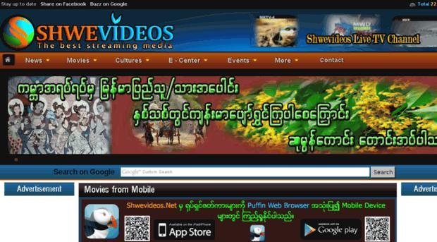 Keywords Watch Movies Online Friends Audio Streaming Online Entertainment Movies Shwevideo Shwevideos Net