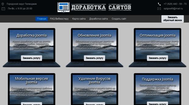 знакомства в украине и в россией