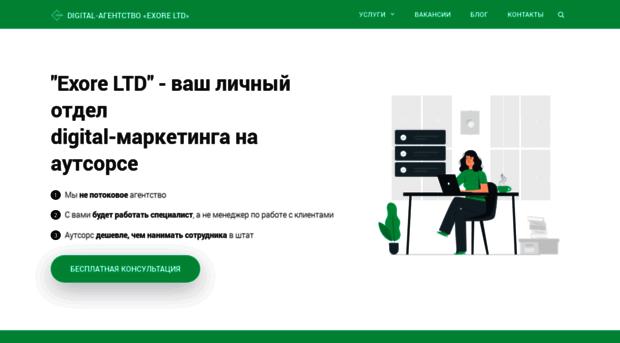 Как сделать свой сайт посещаемым