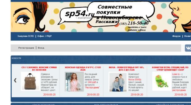 Купить ткани оптом со склада в интернетмагазине Новосибирска