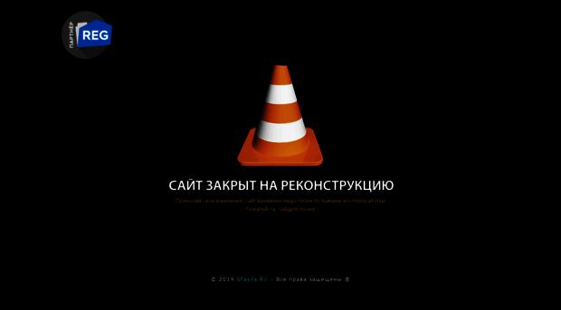 Как сделать сайт закрыт