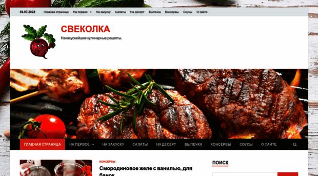 Сайт как знакомств создать православных