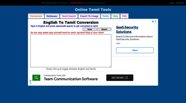 tamil changathi com online tamil converter engli tamil