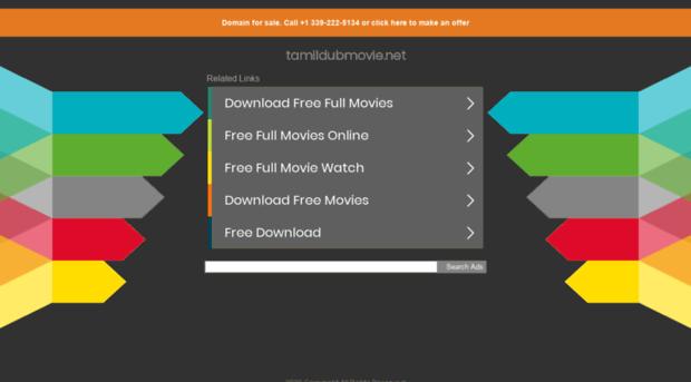 Aliens 2 movie watch online.
