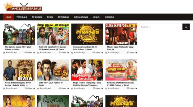 tamiltvserials net - TamilTvSerials net | Tamil TV