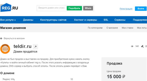 Найти человека в справочнике москвы