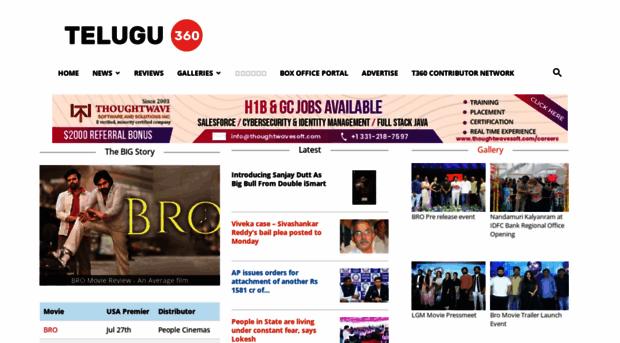 telugu360 com 118 Movie Review , Tollywood News | AP Political News