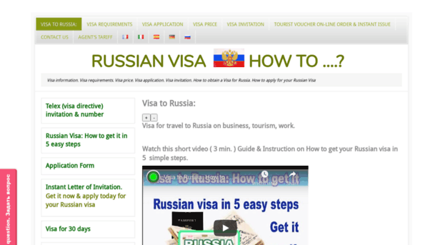 First Your Russian Visa Instructions